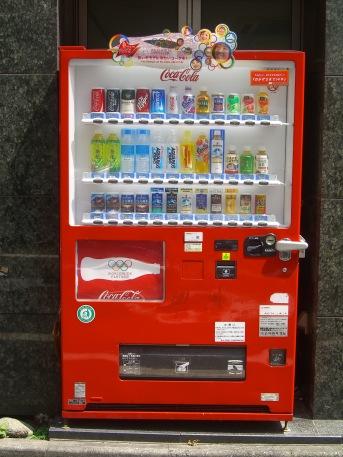 Vending Machine Japan 2007