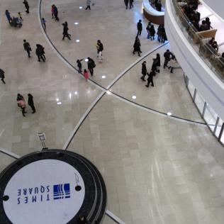 Times Square shopping centerSeoul Korea