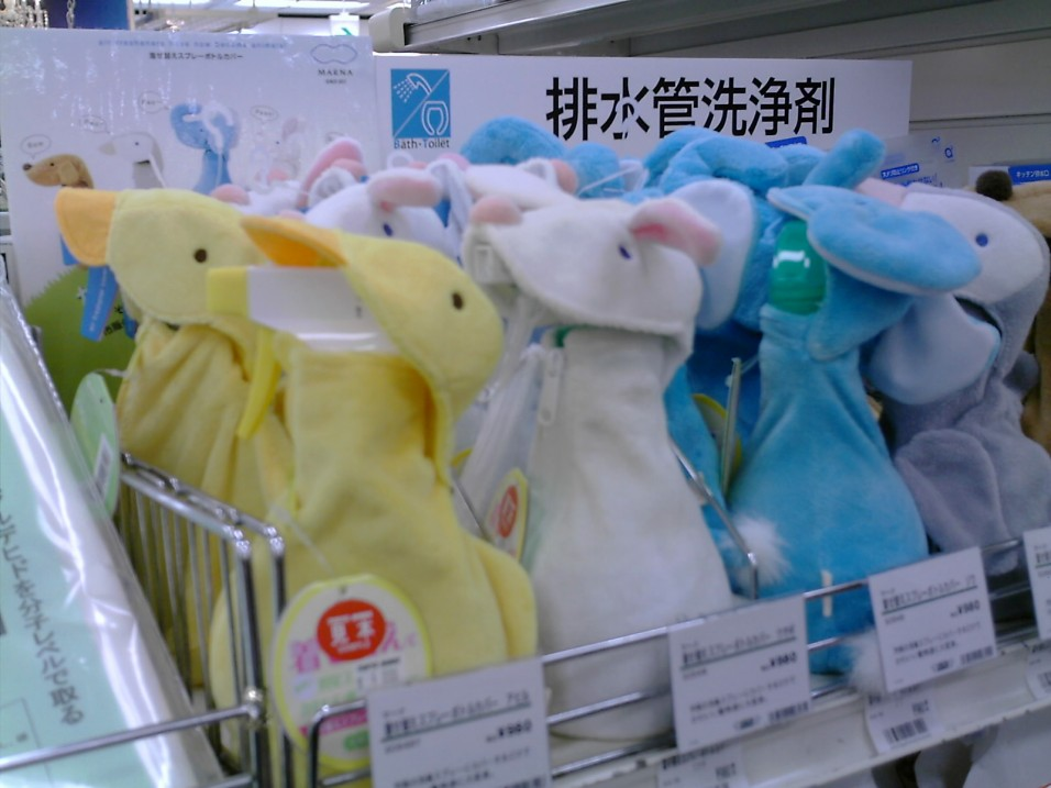 Homecare products Japan 2007